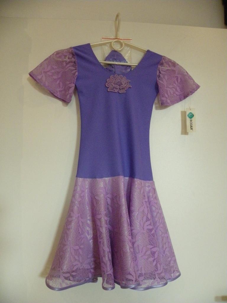 6c96d41abcb2 Detské tanečné šaty modro-fialovej farby